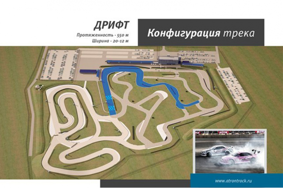 Новая трасса в календаре РДС Запад: ATRON INTERNATIONAL CIRCUIT